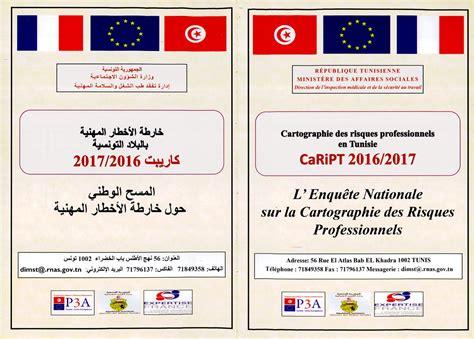 bureau du travail tunisie démarrage de l 39 enquête nationale caript 2016 2017
