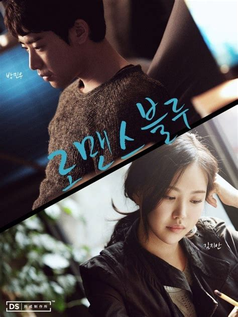 romance blue korean drama   hancinema