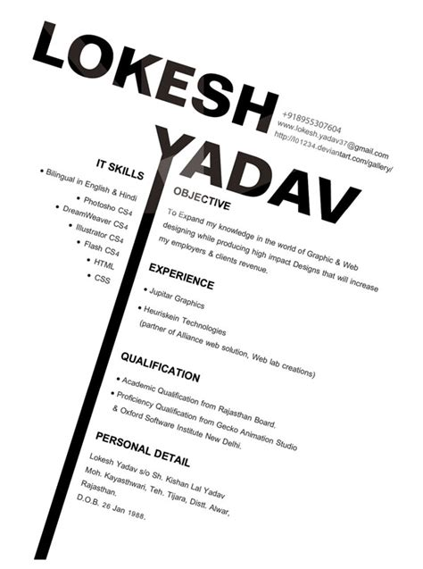 Graphic Resume by Designs With Emotions Graphic Design Resume