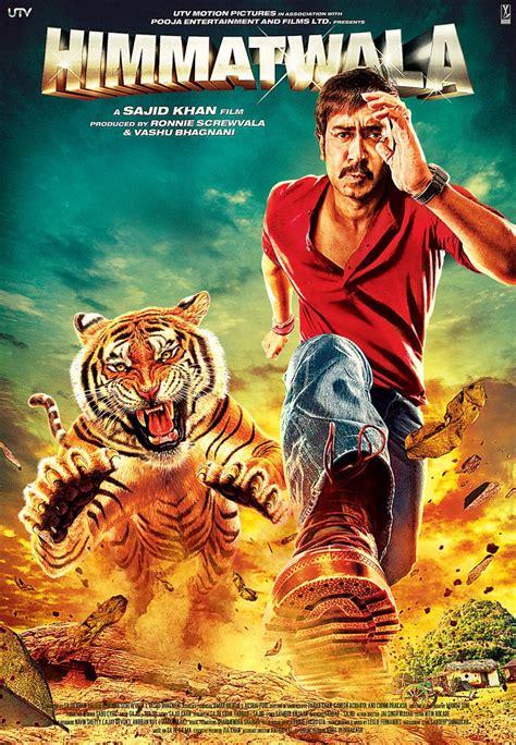 himmatwala  full movies   hindi