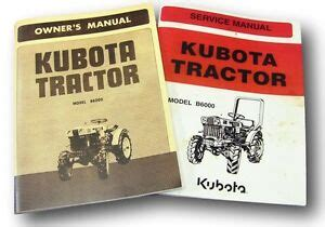 set  kubota  tractor service owners operators parts