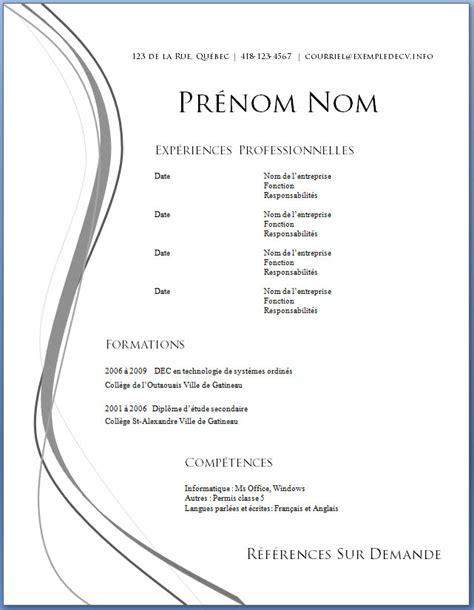 Modèle De Cv Vierge Cv Modèles De Cv Modele Cv Vierge Gratuit A Telecharger Document