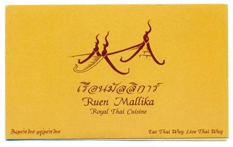 Restaurant's Logo  Picture Of Ruen Mallika Royal Thai