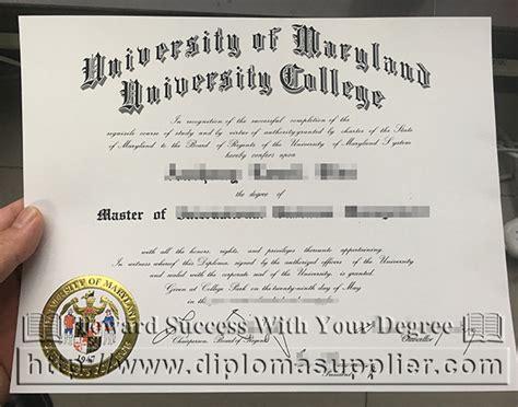 university  maryland university college fake diploma