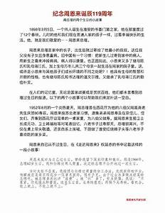 Short Essay About Peace New Years Resolution Essay Short Essay On  Short Essay On Peace Day Quotes Essay On Assessment I Pay And You Write My Thisis also Political Science Essays  Modest Proposal Essay