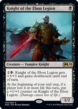 knight   ebon legion  core set  spoiler