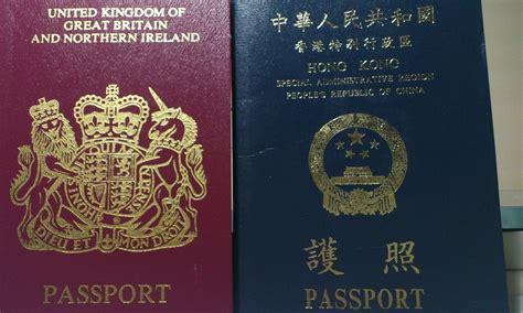 Benefits of Hong Kong passport - Immigration & Residency