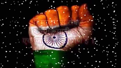 Happy Republic Day 26th January 2017 Wishes, Greetings