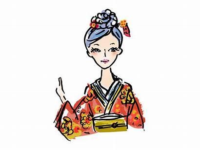 Clip Japanese Clipart Kimono Japan Spanish Woman