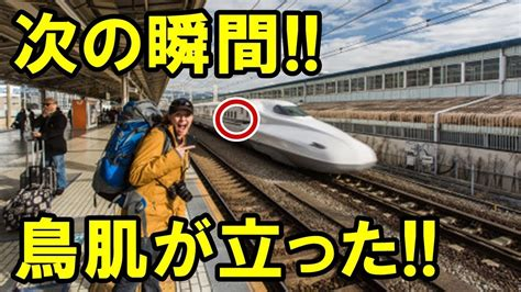 日本 海外 の 反応
