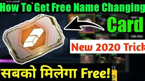 Thats the reason why many gamers use cool symbols for free fire in garena game, because it can engage people in their profile. How To Get Free Name Change Card In Free Fire 2020    Free ...