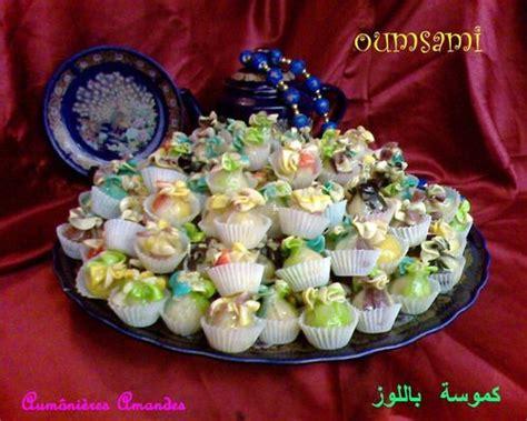 blogs de cuisine de cuisine marocaine moderne