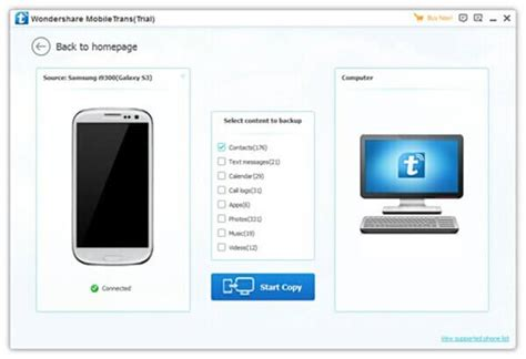 backup contacts android how to backup contacts from lg to pc