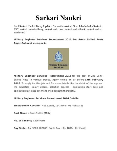Upload Resume In Sarkari Naukri by Sarkari Naukri Govt Opportunities In India