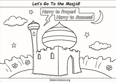 ramadan coloring pages activity sheets islamic comics