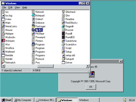You've Got To Try Windows 95 Right In Your Browser