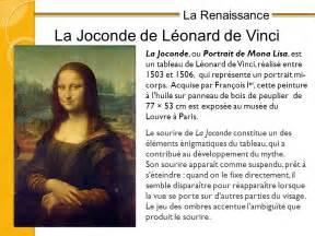 Pour Qui Léonard De Vinci A Peint La Joconde by Fran 231 Ois 1er L 233 Onard De Vinci Ppt T 233 L 233 Charger