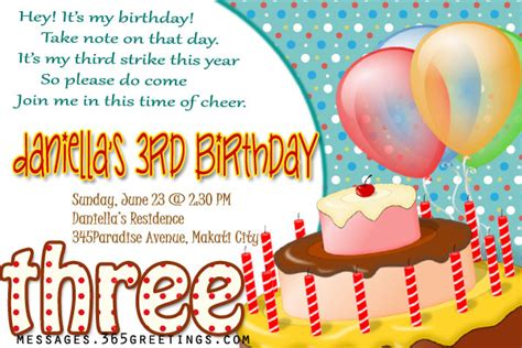 Birthday Invitation Sms Quotes