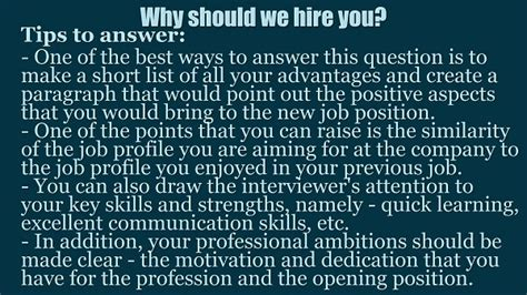Why Should We Hire You Answers by Career In Banking L Questions And Answers Guide