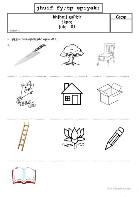 grade  tamil test paper  tharahai institution worksheet