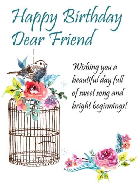 Animated Birthday Card Text Message