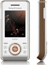 Sony Ericsson S500i : brand new sony ericsson s500i copper white gsm unlocked wholesale cell phones ~ A.2002-acura-tl-radio.info Haus und Dekorationen