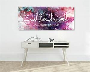 Panorama, Islamic, Canvas, Calligraphy