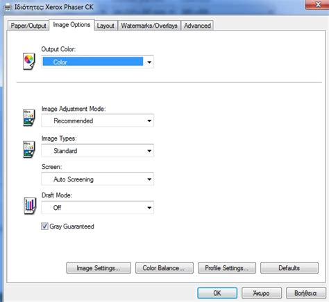 Image Screenshot_39.jpg - Customer Support Forum