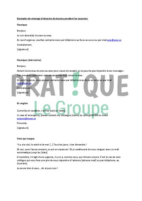 message d 39 absence du bureau pratique fr