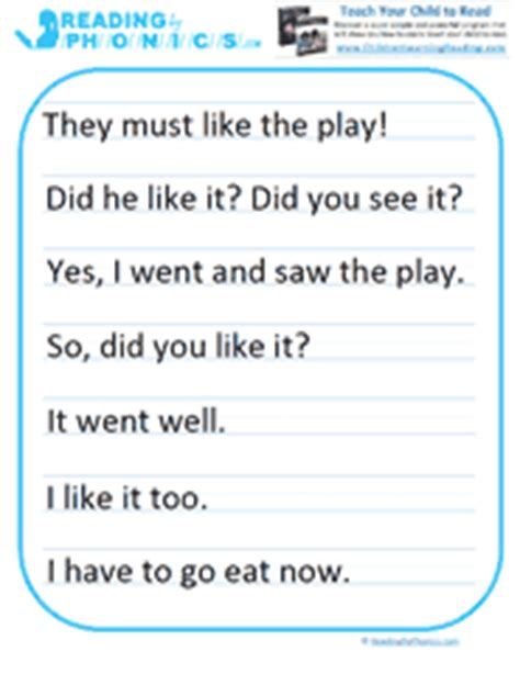 printable kindergarten sight words worksheets