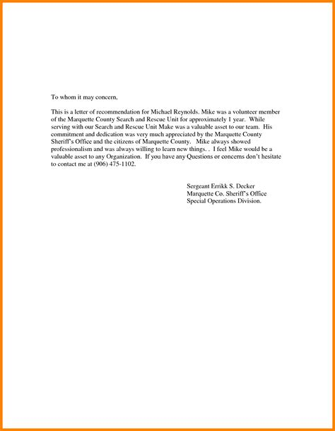 to whom it may concern letter to whom it may concern resume and cover letter resume