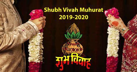 shubh vivah muhurat hindu wedding ishwar maharaj