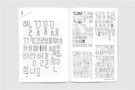 typography workbook 28 images 1000 images about typography on pinterest logos behance and