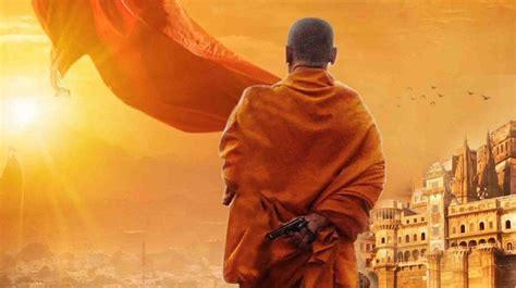 Producer Vinod Tiwari's film 'Zila Gorakhpur's' first look ...