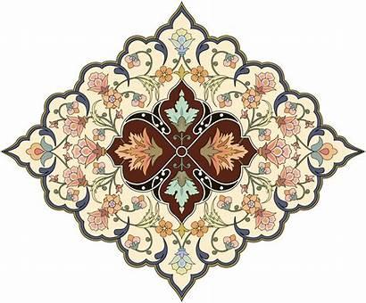 Clipart Arabesque Pattern Islamic Transparent Mandala Webstockreview