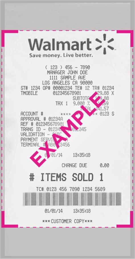 walmart receipt template 9 best images of walmart receipt template walmart money order receipt walmart receipt and