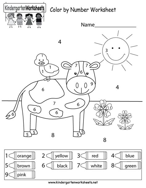 color  number worksheet  kindergarten math