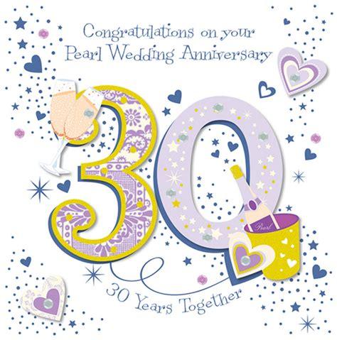 Handmade Pearl 30th Wedding Anniversary Greeting Card  Cards  Love Kates