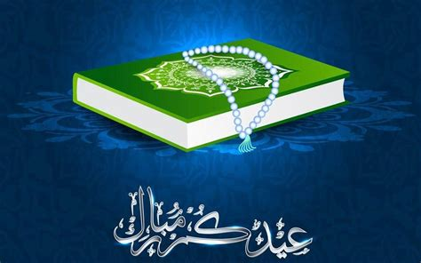 Islamic Photo 3d by 3d Islam Live Wallpaper For Android 3d Islam