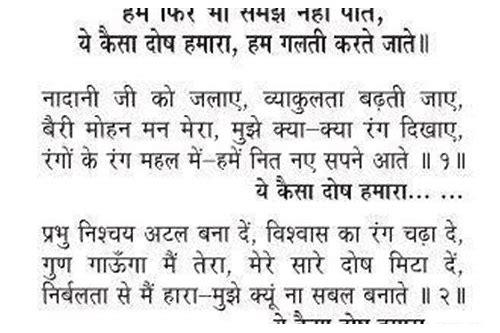 baixar kumar vishwas poemas mp3 poem