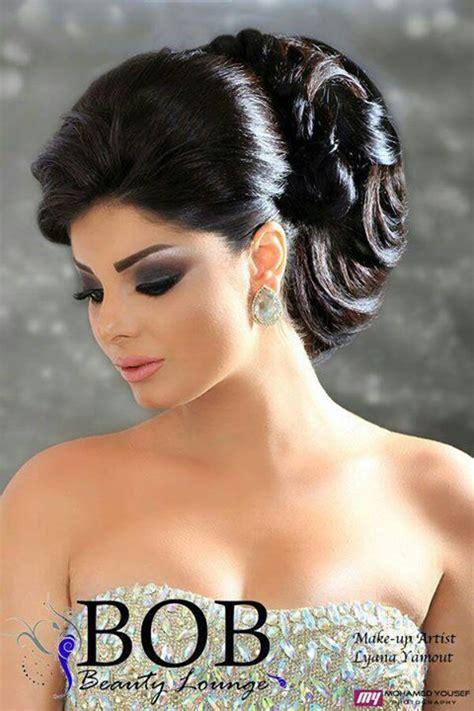280 Best Images About مكياج عرايس محجبات On Pinterest
