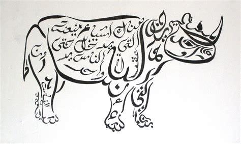 writers cramp islamic calligraphy  nashville native