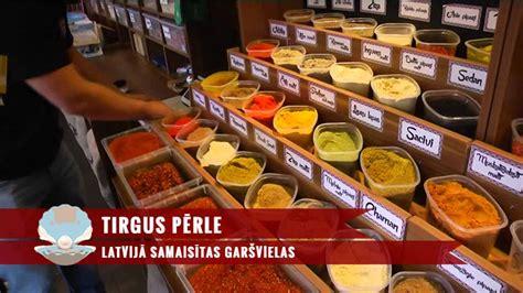 Kā izvēlēties latviešu garšvielas? - YouTube