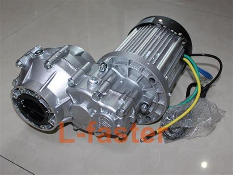 aliexpress buy 60v72v 1800w electric bldc traction