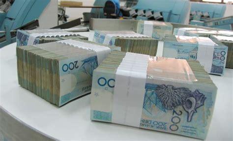 bureau de transfert d argent maroc banque populaire et union lancent un