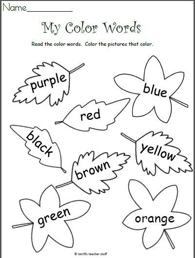 color worksheet kindergarten fall leaves madebyteachers