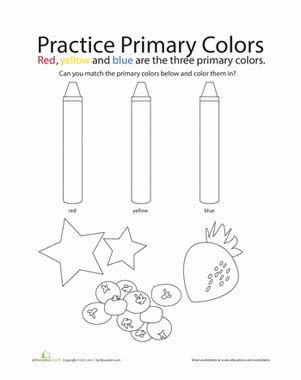 practice the primary colors worksheet education 474 | practice primary colors coloring kindergarten