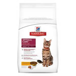 hill s science diet cat hill s science diet feline optimal care house of pets