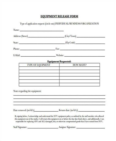 equipment release forms