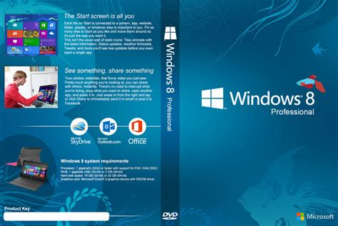descargar de álbum de arte windows 8 pro